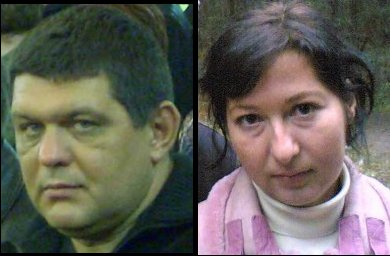 "Anton Surikov, board member of Far West LLC. Natalia Roeva (nee Valiahmetova), wife of a wealthy oil trader, FarWest LLC partner, specializes on organizing the ""national-liberation struggle"" of Ugro-Finn ethnicities in the Russian Federation."