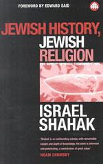 Исраэль Шахак. Еврейская история, еврейская религия. 4